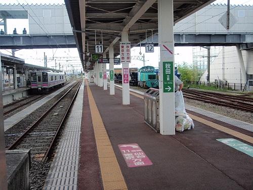800px-Oomagari_sta_Shinkansen_platform.jpg