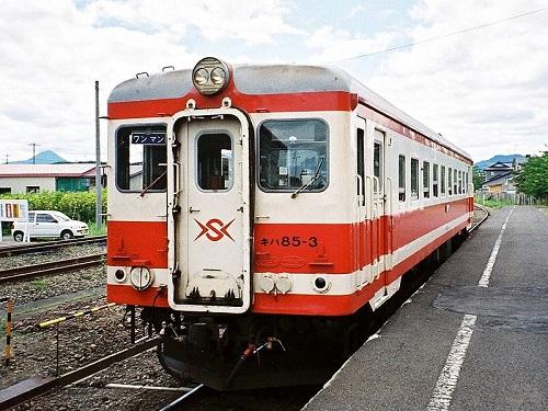 800px-Shimokita_Koutu_Kiha85-3_front.jpg