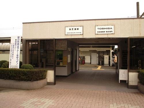 800px-UmishibauraSTATION.jpg