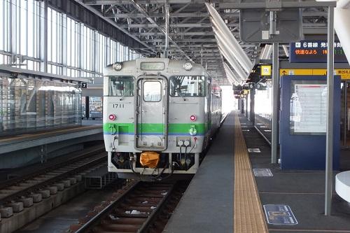 asahikawa1.jpg