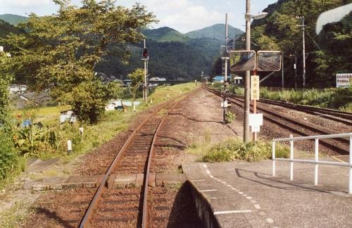 ekawasaki2.jpg