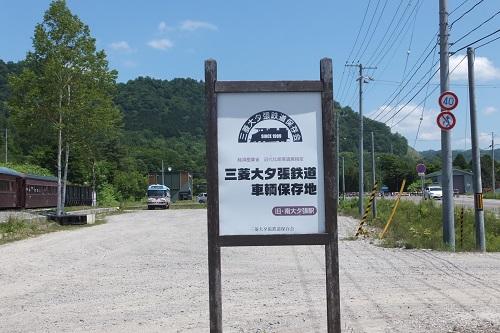 ooyuubari2.jpg