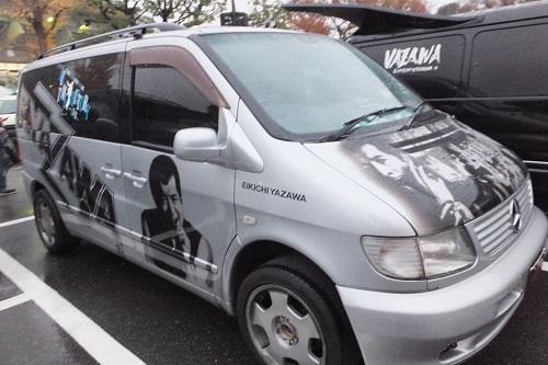 yazawa6.jpg