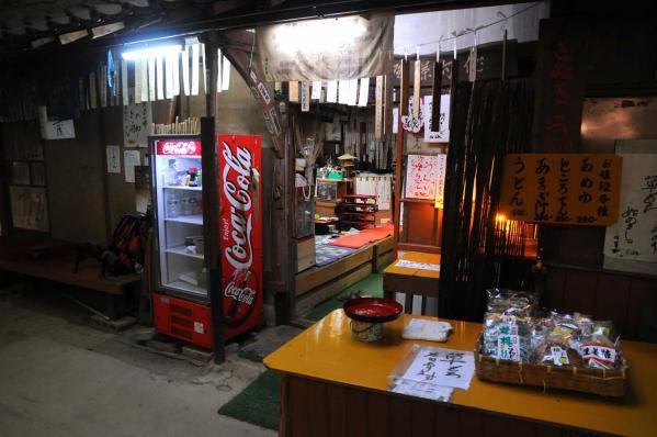 20121020iyadaniji7963.jpg