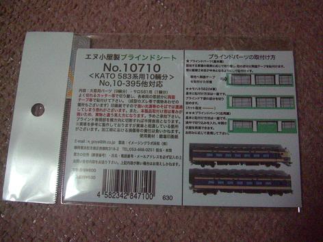 120113-0.jpg