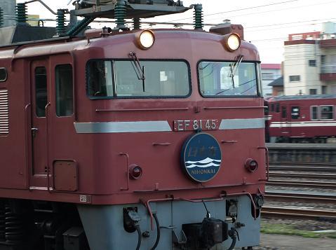 120628-0.jpg