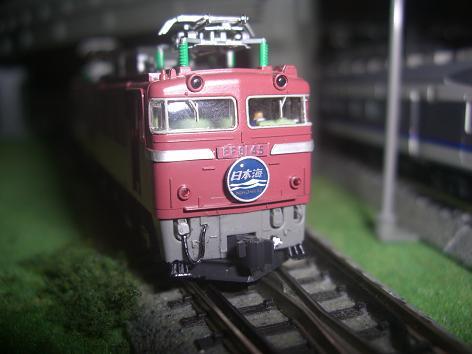 120628-3.jpg