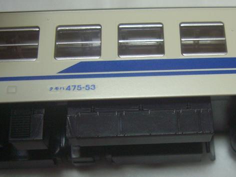 121108-5.jpg