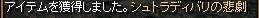 RedStone 11.08.23[02].bmp