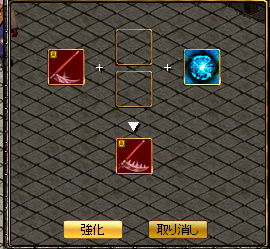 RedStone 11.08.31[04].bmp