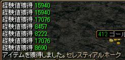 RedStone 11.09.05[03].bmp