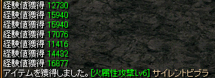 RedStone 11.09.05[00].bmp