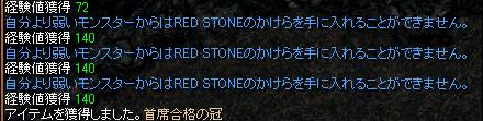 RedStone 11.09.09[00].bmp