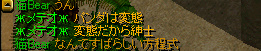 RedStone 11.09.07[00].bmp