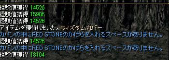RedStone 11.09.12[01].bmp