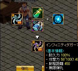 RedStone 11.09.11[03].bmp