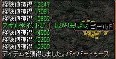 RedStone 11.09.23[01].bmp