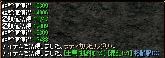 RedStone 11.09.23[00].bmp