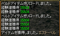 RedStone 11.09.24[00].bmp