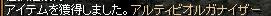 RedStone 11.09.30[00].bmp