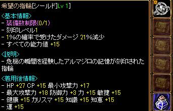 RedStone 11.10.02[02].bmp
