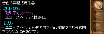 RedStone 11.10.07[06].bmp
