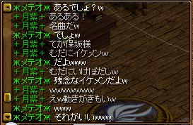 RedStone 11.10.07[03].bmp