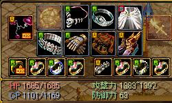 RedStone 11.10.09[00].bmp