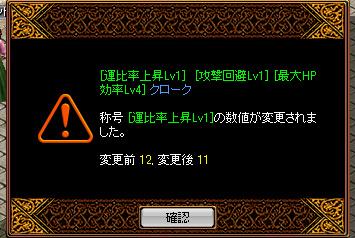 RedStone 11.11.04[00].bmp