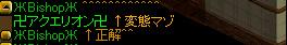 RedStone 11.12.11[02].bmp