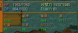 RedStone 11.12.15[00].bmp