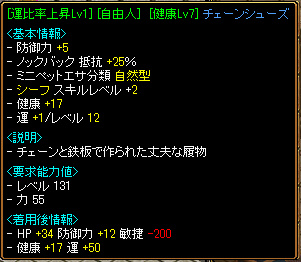 RedStone 12.01.04[03].bmp