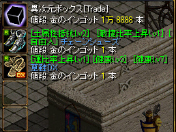 RedStone 12.01.04[01].bmp