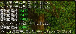 RedStone 12.01.08[00].bmp