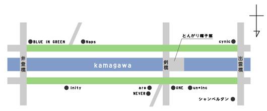 kamagawa_d.jpg