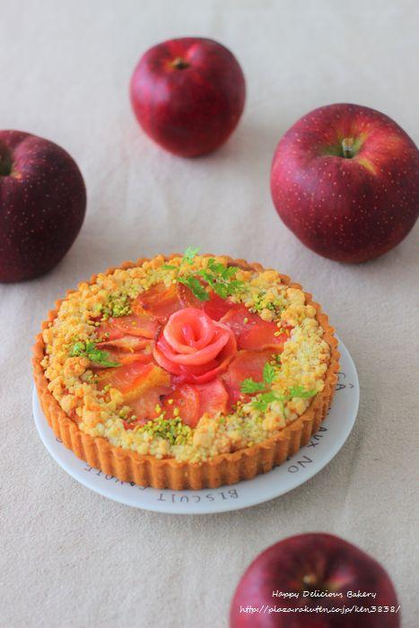 1027リンゴのタルト