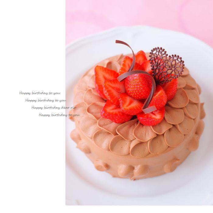 1119りお誕生日ケーキ