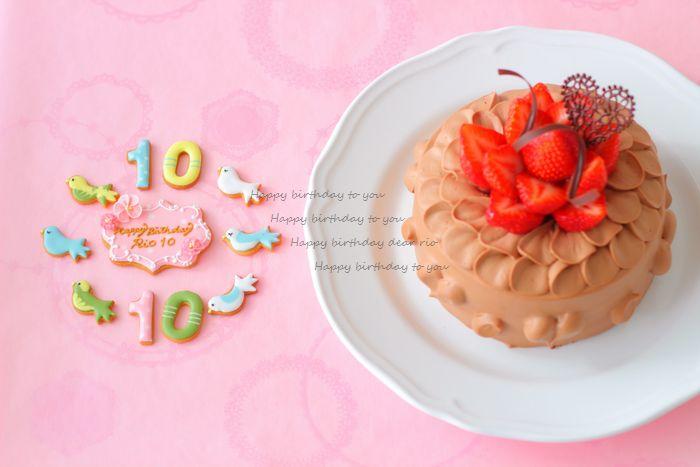1119リオ誕生日ケーキ3