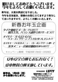 14_01_2.jpg