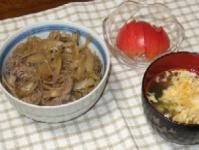 9/25 夕食 舞茸入り牛丼、トマト、玉子スープ