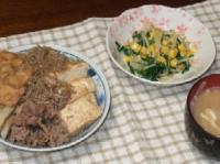 11/3 すき焼き風肉豆腐、ニラもやしコーンのカレーサラダ、大根のみそ汁