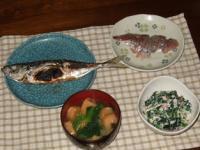 2/23 鯵の塩焼き、鯵の刺身、ほうれん草の白和え、小松菜と辛味麩の味噌汁