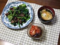3/7 夕食 牛肉と小松菜のオイスター炒め、キムチもずく酢、玉子いりワカメスープ