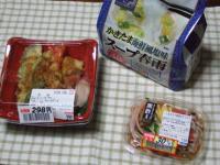 5/13 夕食 天丼、春雨サラダ、かき玉春雨スープ(全部市販)