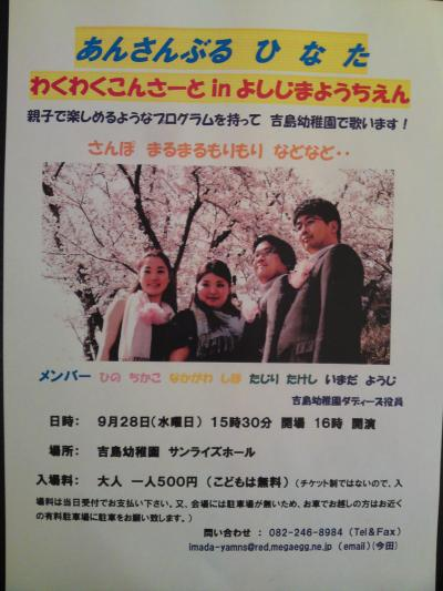SN3J0197_convert_20110920214036.jpg