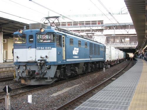 s_EF64 1049