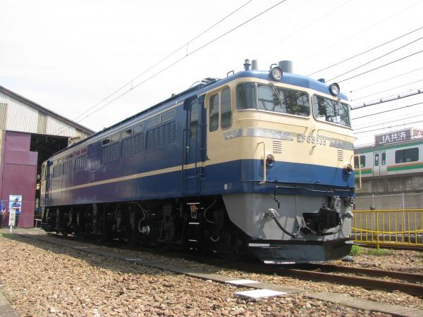 s_EF65 535