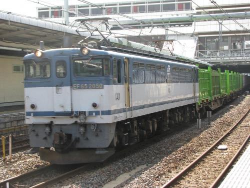 s_EF65 2050