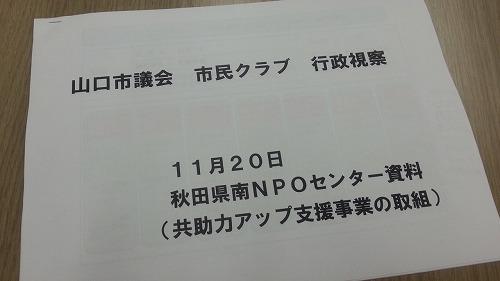 20131125_155508.jpg