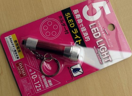 LEDライト5